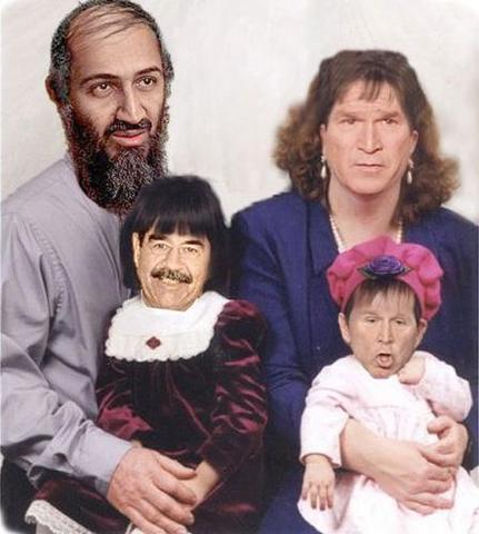 the-terrorific-family.jpg